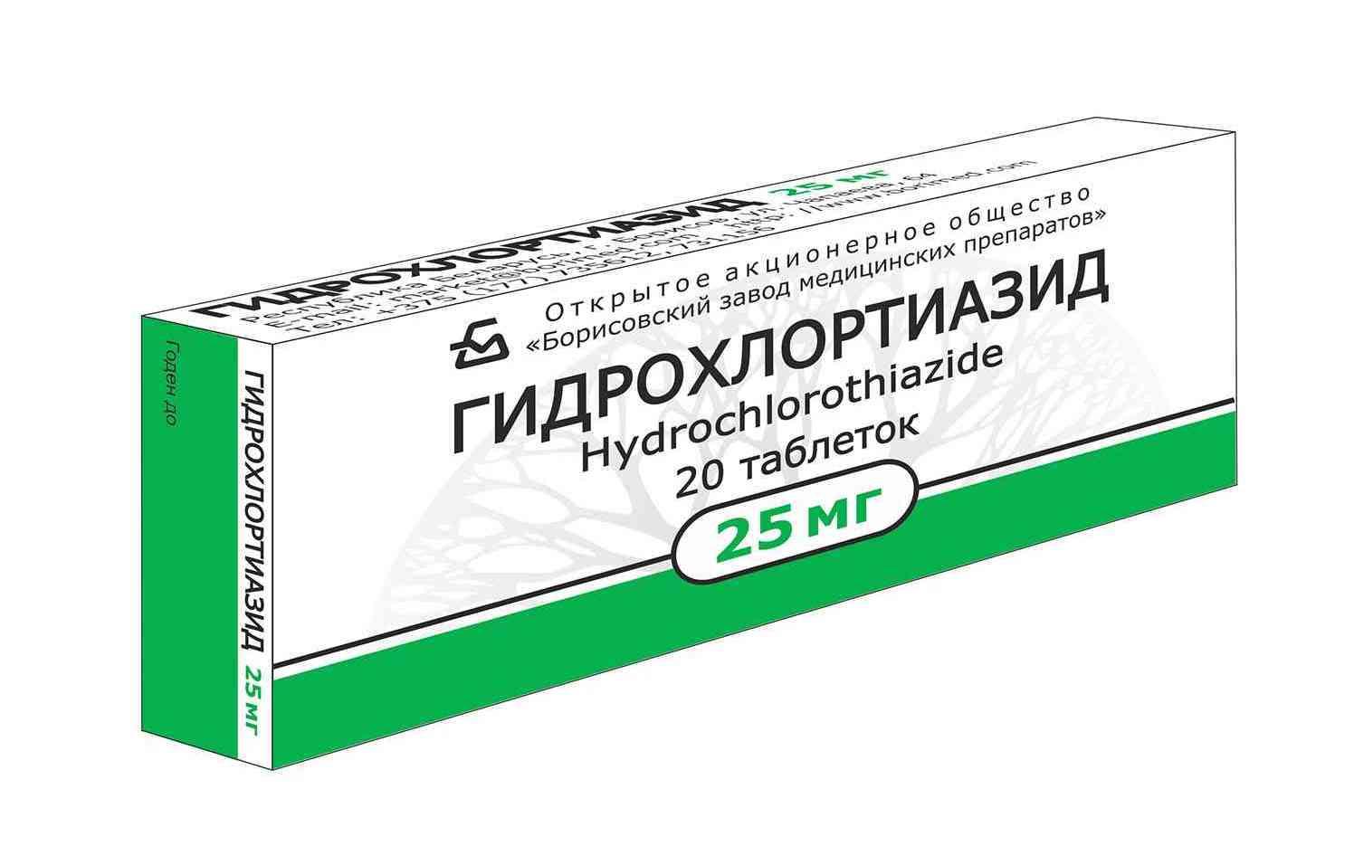 lehetséges-e megtagadni a magas vérnyomás elleni tablettákat