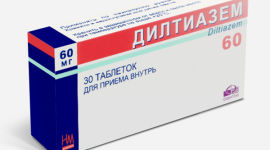 magas vérnyomás gyógyszer egilok