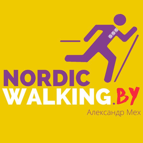 Nordic walking és magas vérnyomás: Sergey Aydinov