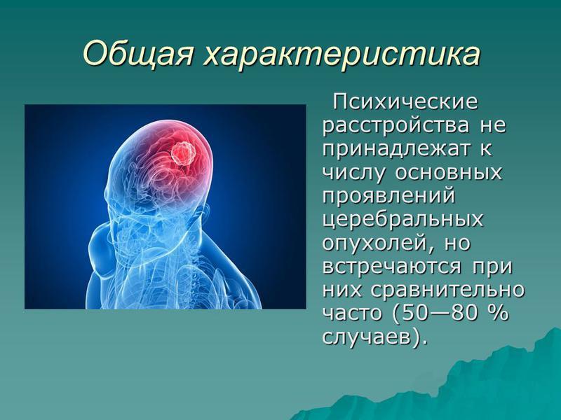 rezerpin hipertónia esetén a magas vérnyomású emberek azt jelentik