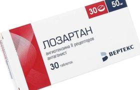 a legújabb generációs magas vérnyomás elleni gyógyszerek magas vérnyomás asztmás kezelése