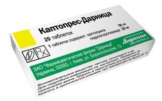 magas vérnyomás adelfan rezerpin hipertónia esetén