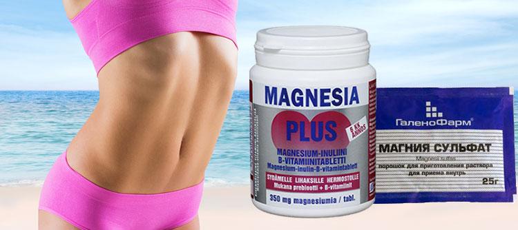 Magnézia adagolása magas vérnyomás esetén nagyon jó hipertóniában élni