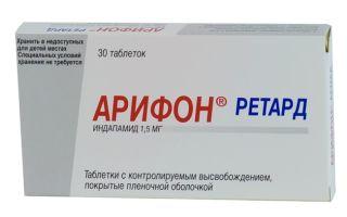 hatékony magas vérnyomás elleni gyógyszerek idősek számára szívdobogás kezelése magas vérnyomás esetén