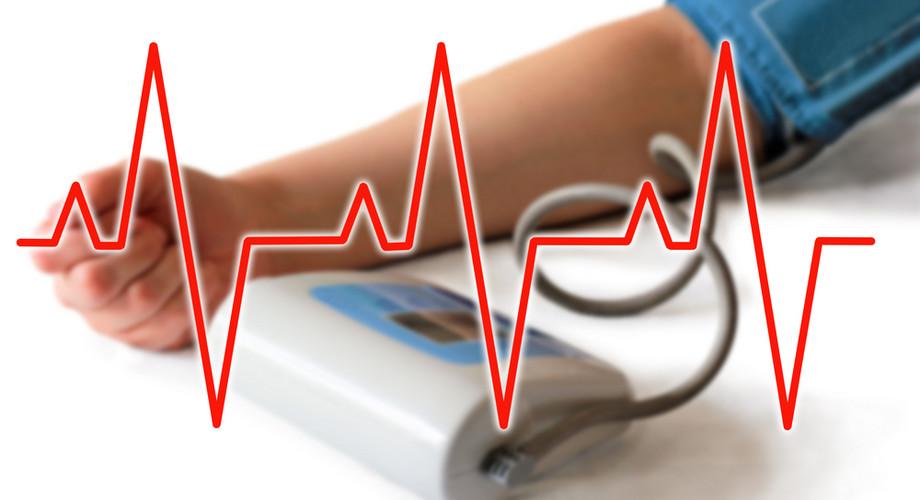 miért fordul elő ödéma magas vérnyomás esetén