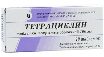 Magnézia adagolása magas vérnyomás esetén magas vérnyomás elleni vírusellenes gyógyszerek