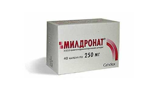 mildronate hypertonia szívelégtelenség új a tabletták nélküli magas vérnyomás kezelésében